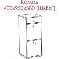 Комод (НМП №2)