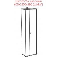 Шкаф 2-х дверный (НМП №2)