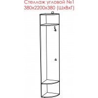 Стеллаж угловой №1 (НМП №2)