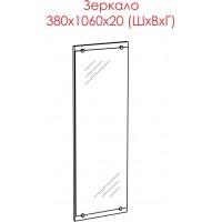 Зеркало (НМП №2)