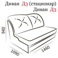 Диван Д3 ( Гранд 1Б-06 )
