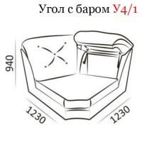 Угол 4/1 с баром ( Гранд 1Б-06 )
