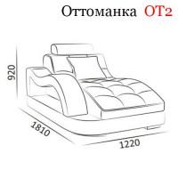 Оттоманка ОТ2 ( Гранд 1Б-08 )