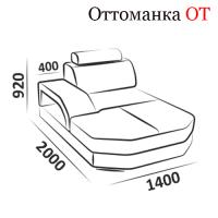 Оттоманка ОТ ( Гранд 2Б-08 )