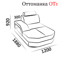 Оттоманка ОТ1 ( Гранд 2Б-08 )