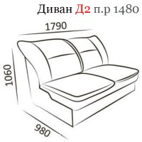 Диван Д2 ( Гранд 2В-07 )