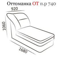 Оттоманка ОТ ( Гранд 2В-07 )