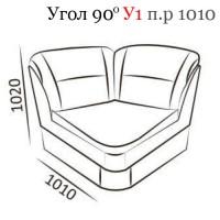 Угол 90 У1 ( Гранд 2В-07 )