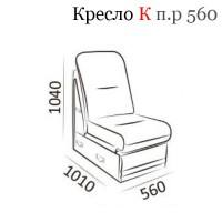 Кресло К ( Гранд 4 )
