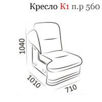 Кресло К1 ( Гранд 4 )
