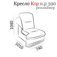 Кресло Кр 1 ( Гранд 4 )
