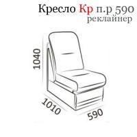 Кресло Кр ( Гранд 4 )