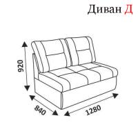 "Диван Д (Ивушка 1""КМ-01"")"
