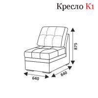Кресло К1 ( Ивушка 1КМ )
