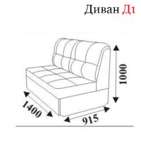 Диван Д1 (Ивушка 7М)