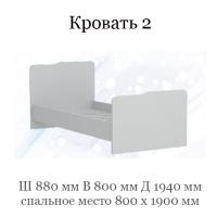 Кровать односпальная  (Группа 10 фасад №2 ЛДСП с рисунком)