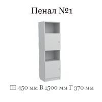 Пенал №1 (Группа 10 фасад ЛДСП с рисунком)
