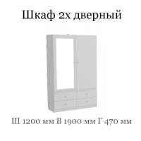 Шкаф 2-х створчатый (Группа 10 фасад ЛДСП с рисунком)