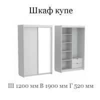 Шкаф-купе (Группа 10 фасад ЛДСП с рисунком)