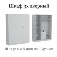 Шкаф 3-х створчатый (Группа 10 фасад ЛДСП с рисунком)