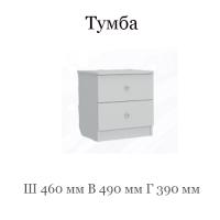 Тумба (Группа 10 фасад ЛДСП с рисунком)