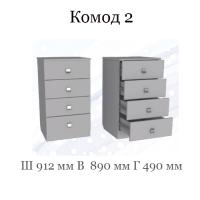 Комод 2 (Группа 22 фасад МДФ-1)