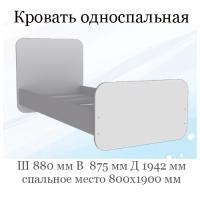 Кровать односпальная (Группа 22 фасад МДФ-1)