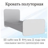 Кровать полуторная (Группа 22 фасад МДФ-1)