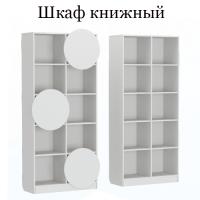 Шкаф книжный (группа 6/л)