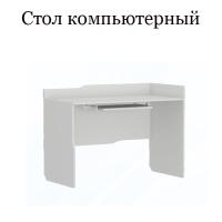 Стол компьютерный (группа 6/л)