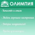 "Диван "" Олимпия "" № 3"