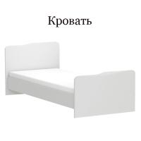 Кровать (группа 6/л)