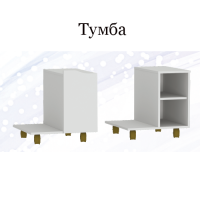 Тумба (группа 6/л)